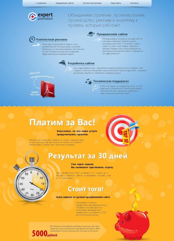 Компания сайт в самаре строительные компании краснодара официальный сайт