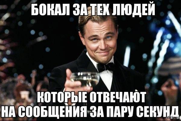 Чужой (2014) - Смотреть фильмы